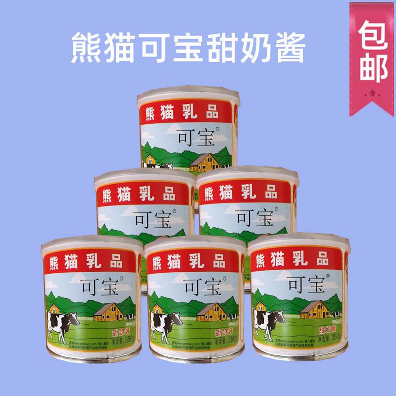 包邮熊猫乳品可宝甜奶酱350克*6罐咖啡奶茶甜品烘焙原料炼乳炼奶