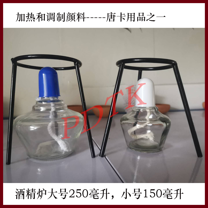 Multifunctional alcohol furnace is also a necessity for drawing Thangka ground mineral pigment (buy furnace and send shelf)
