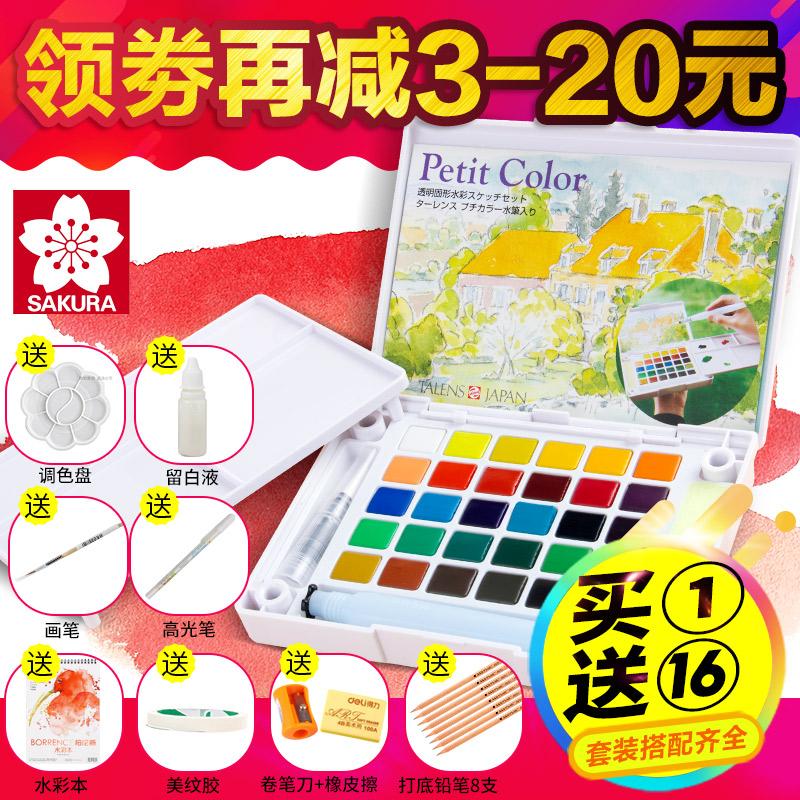 Япония цветение вишни твердый акварель пигмент 12 цвет 24 цвет 36 таиланд отношения этот новичок ручная роспись прозрачной воды цвет костюм