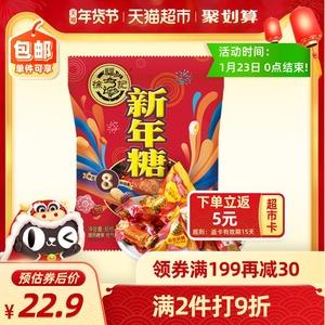 到手15.9!徐福记新年糖包342g  券后20.9元