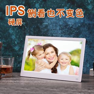 全视角10英寸数码相框12吋像框IPS高清屏电子相册HDMI视频广告机