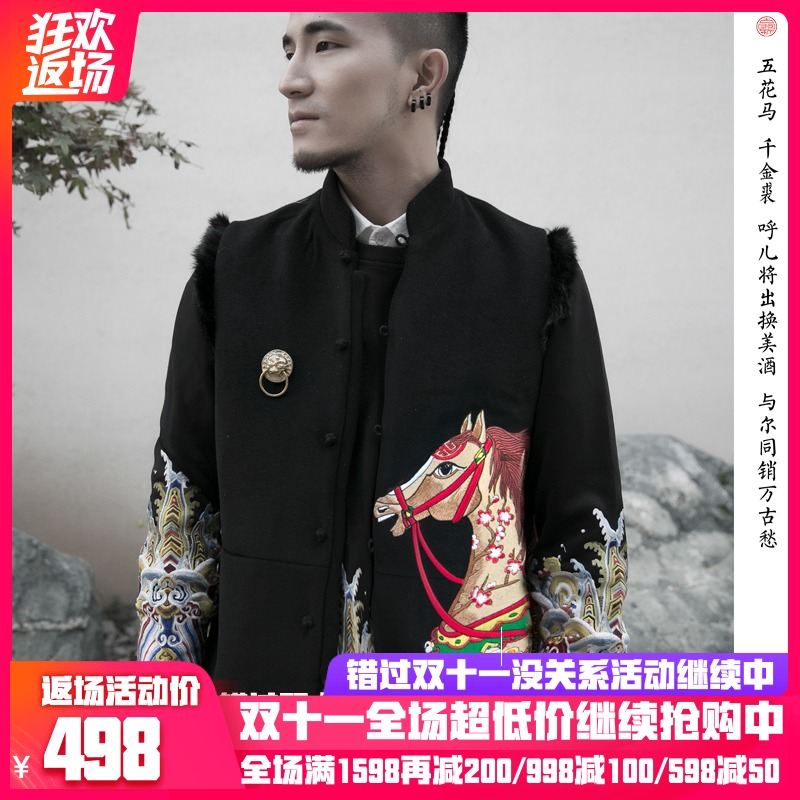 【古阿新】赤兔五花马中国风刺绣花呢子冬季中式盘扣毛复古马甲