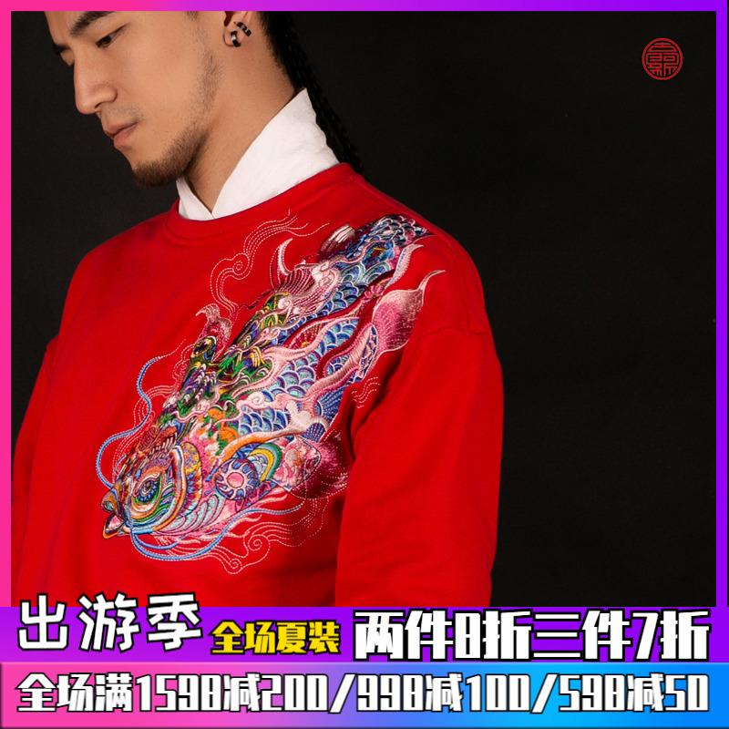 【古阿新】原创冬新款万针锦鲤刺绣个性中国风国潮复古男装卫衣