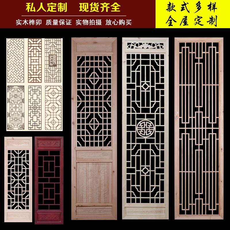 东阳木雕中式仿古门窗实木雕花新中式镂空花格玄关屏风隔断背景墙