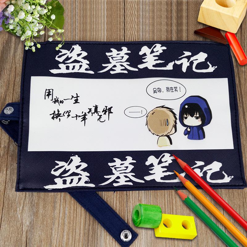 盗掘の筆記用具箱アニメの筆袋の文芸のキャンバスは宮廷の古風を包んで筆のカーテンの中学生の男女を巻いて簡約します。