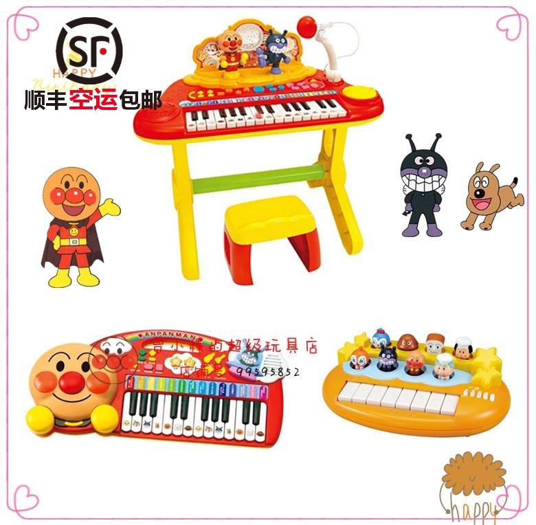现货正品包邮日本面包超人琴儿童钢琴婴儿仿真电子琴音乐益智玩具