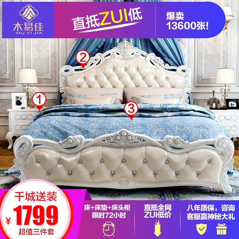 欧式床双人床公主床1.5 1.8米主卧婚床 欧式雕花卧室家具套装组合
