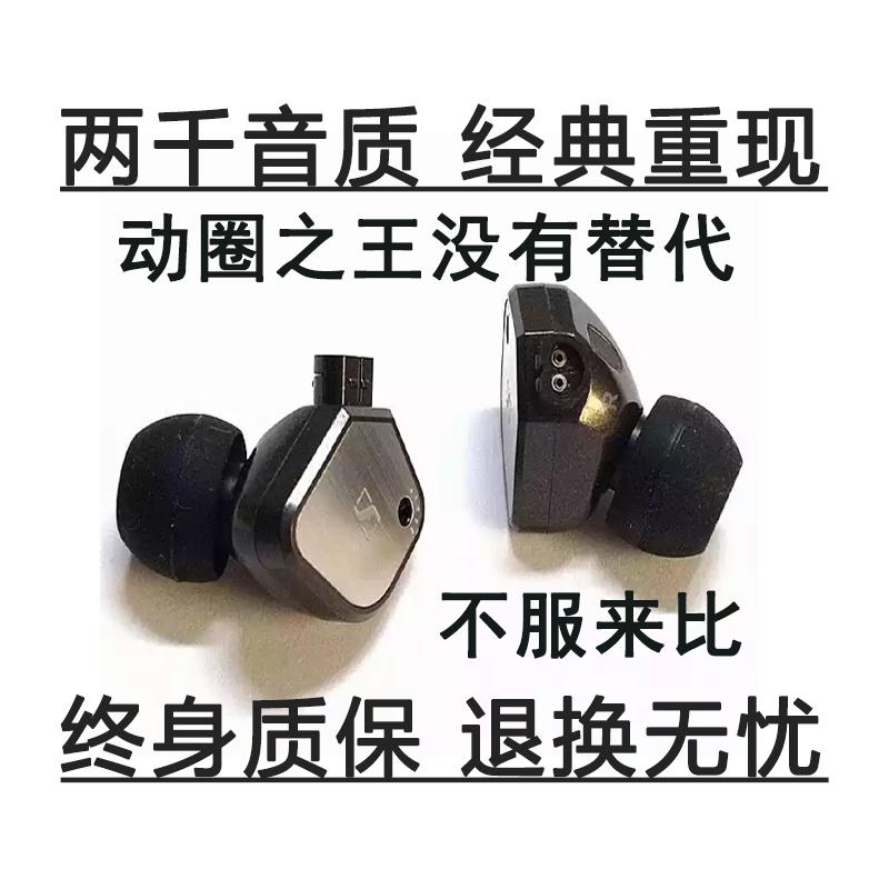 diy原装IE 80入耳式高音質イヤホン無線Bluetooth耳栓hifi発熱レベルの重低音カスタマイズ