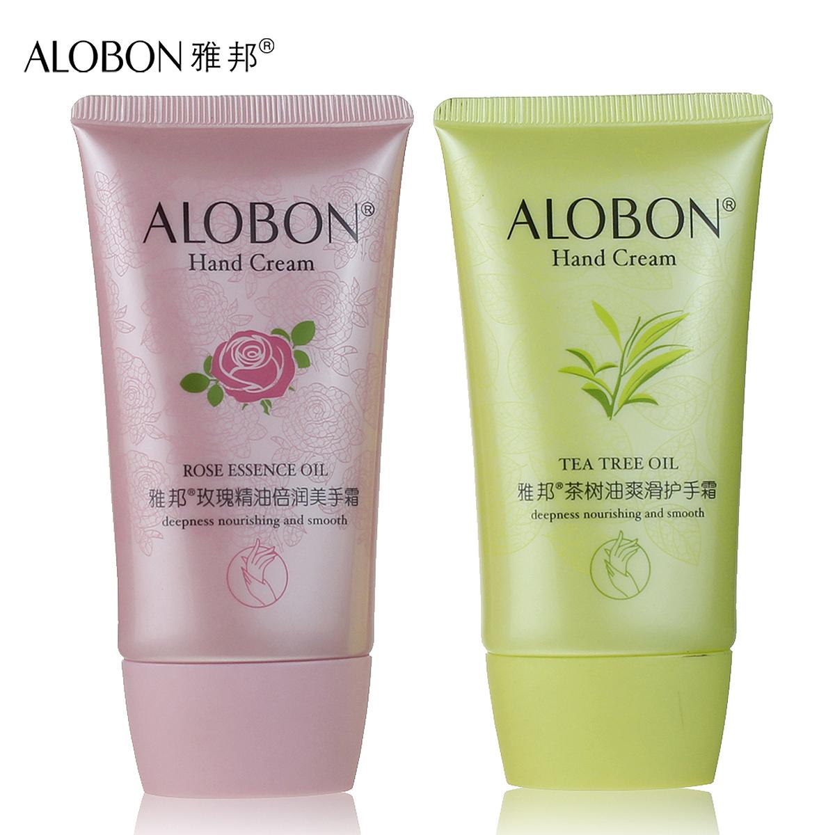 AloBon/Urbis розового масла Эфирные руки крем чай дерево освежающий крем для рук 80gX1