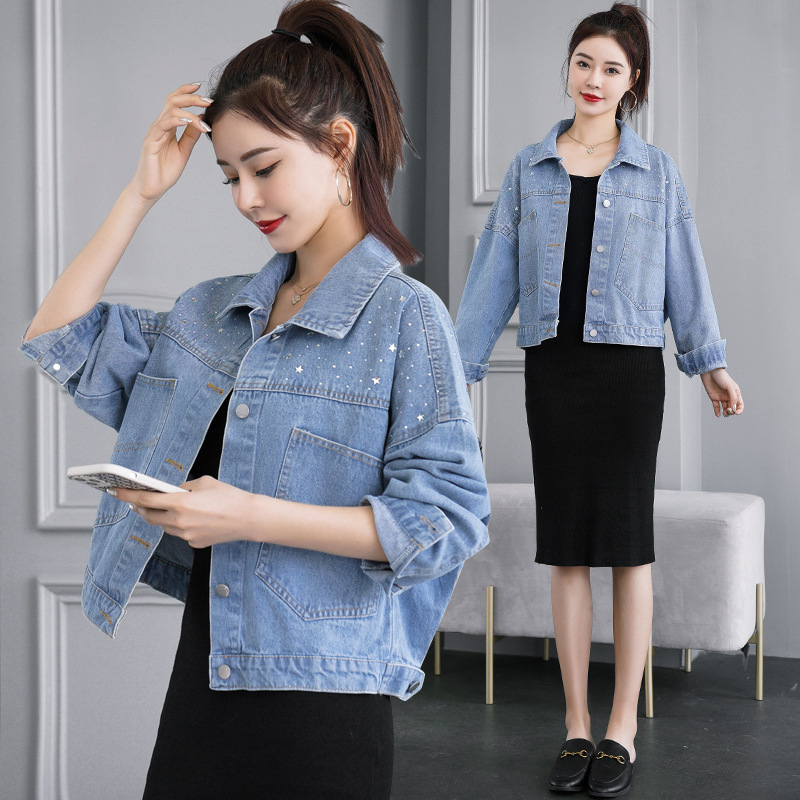 Promotion spring and Autumn New Korean loose Denim Jacket Womens short five pointed star Sequin jacket