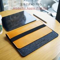 适用苹果ipadpro内胆包 11寸防震保护套包带笔槽12.9平板电脑收纳