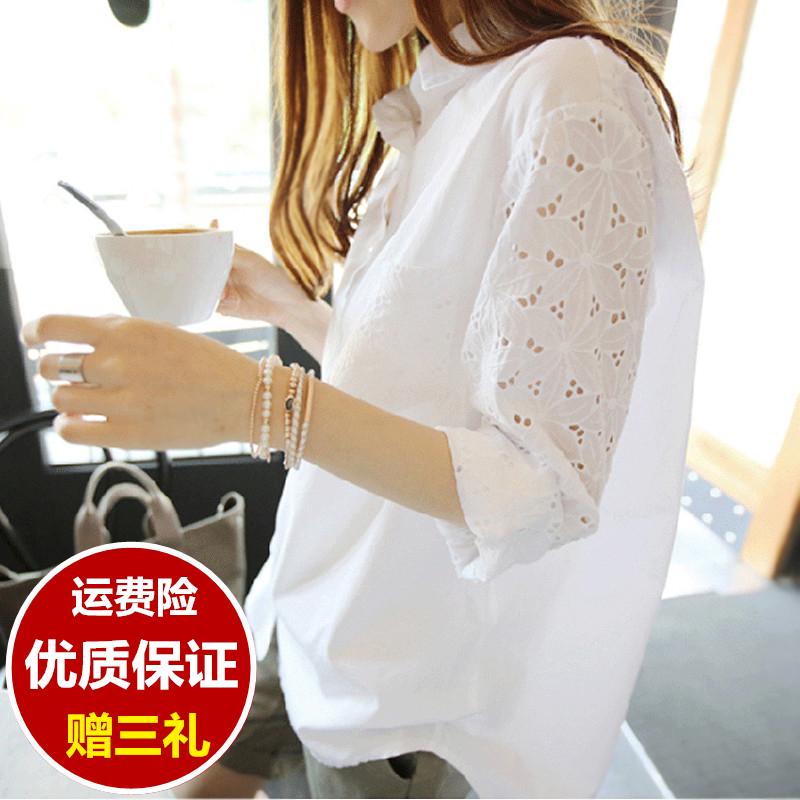 白色镂空衬衫2021早秋新款大码女装胖妹妹薄款女休闲上衣开衫衬衣