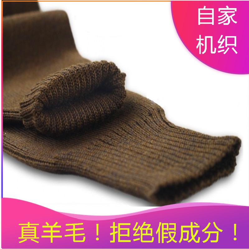 自家机织秋冬季中老年加厚加肥加大码全羊毛裤保暖裤男女高腰毛线