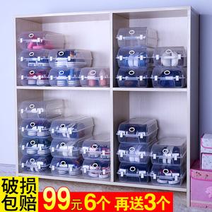 加厚鞋盒塑料PP鞋盒水晶塑料透明鞋盒鞋子收纳盒男女款通用