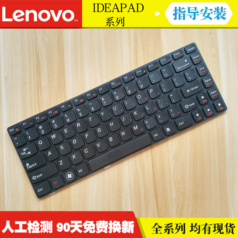 联想g470/g460/y470/g480/y460/g475/z475/m490/b460/v470 键盘
