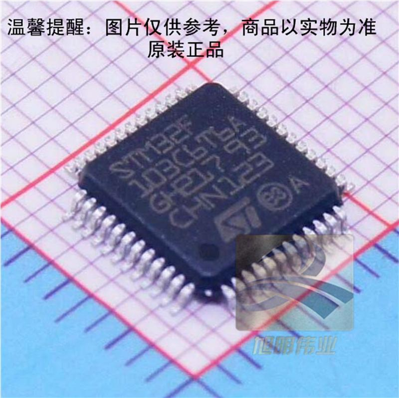 Stm32f103c6t6a should be the original st single chip IC one-stop distribution from the original factory authorized channel