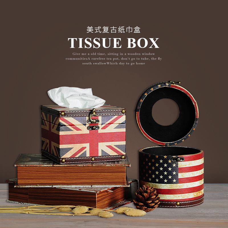 Американский творческий ретро кожа ткань домой гостиная домой континентальный роскошный насосные коробка кофейный столик декоративный бесплатная доставка