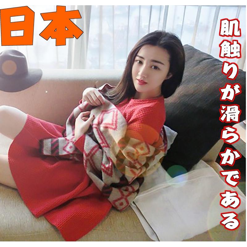 围巾办公室披肩女秋冬日本民族风格子仿羊绒新款空调房披肩加厚女