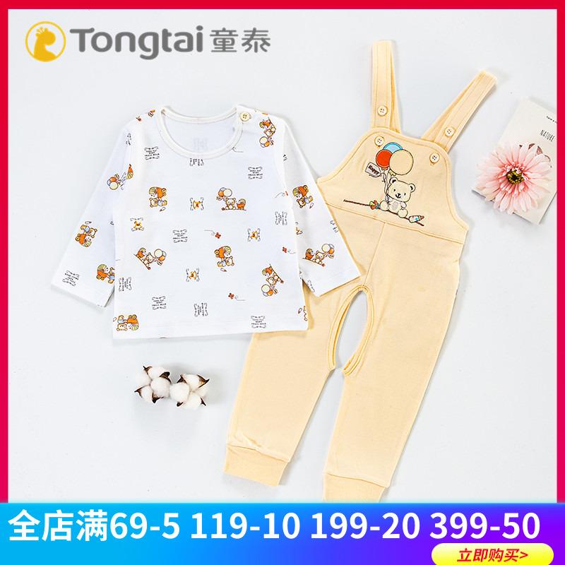 Одежда для младенцев Артикул 591955186464
