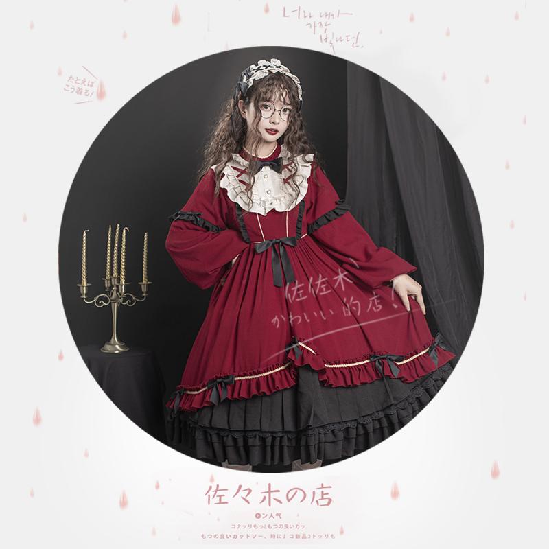 全款 莉莉安的梦境 原创正版lolita日常装轻lo裙日系洛丽塔洋装OP热销273件限时抢购
