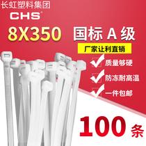 黑色白电线固定塑料捆扎带包条250mm2504宗意自锁式尼龙扎带
