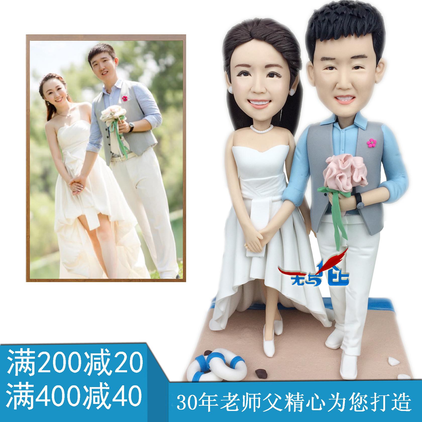 真人软陶人偶定制公仔小泥人蜡像泥塑玩偶双人像照片结婚礼物礼品