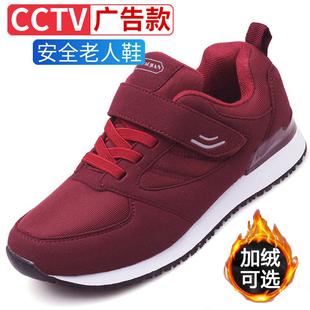 男士 女妈妈加绒保暖款 爸爸中老年健步鞋 秋冬季 张凯丽足力健老人鞋