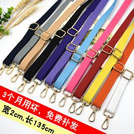 包包带子配件斜跨带双肩包带彩色帆布织带背包带百搭素色女包绳子