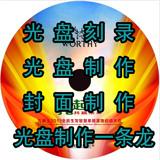 T1cyfqfnddxxxxxxxx_!!0-item_pic.jpg_160x160