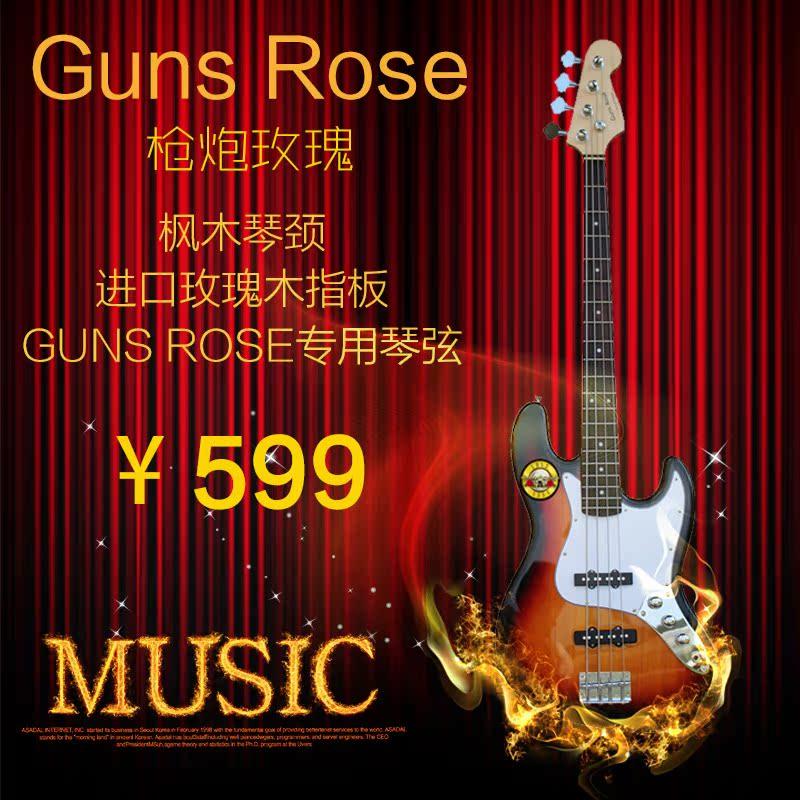 Или новый Когда подержанный бас продавался, пистолеты, розы использовали электрический бас, электрический бас