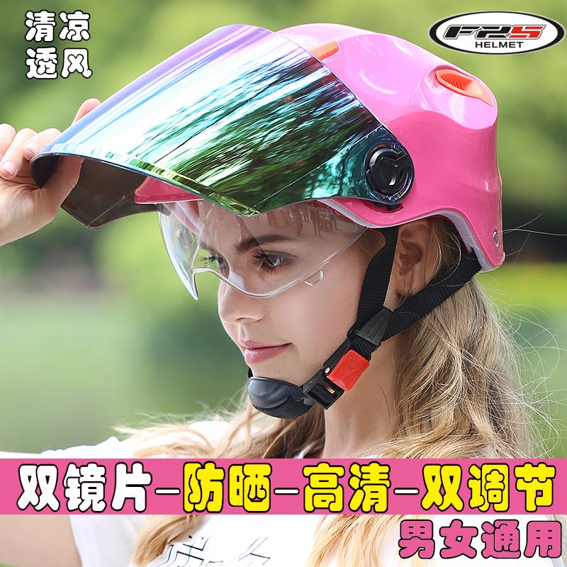 雙鏡片摩托車電動車頭盔半盔女夏季防紫外線男輕便夏天防曬安全帽