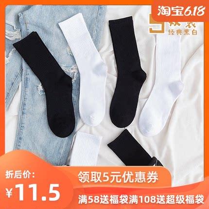 白色袜子女中筒袜ins潮春夏季薄款纯色纯棉黑色长筒袜子男长袜女