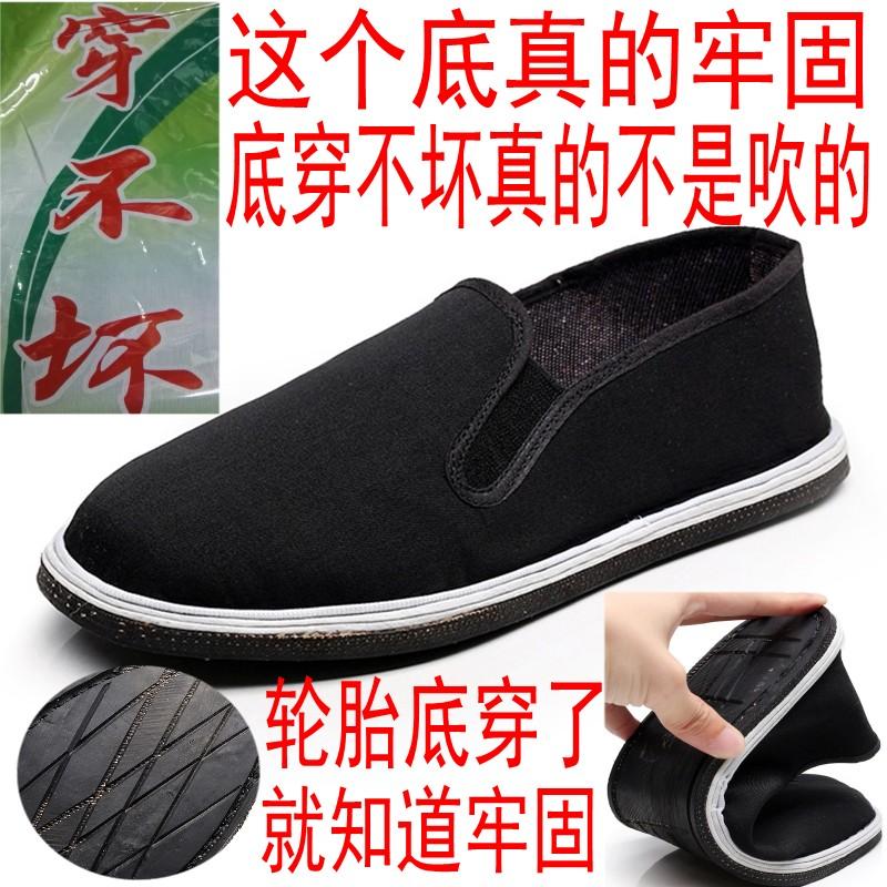 老北京布鞋男士防滑懒人网面鞋工作鞋休闲夏季千层底帆布透气布鞋