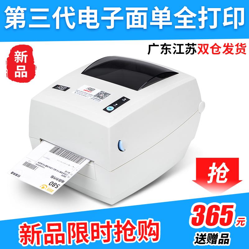 Китайский печать D45 этикетка двухмерный штриховой код штрих горячей умный бумага выход клей блюдо птица микро бизнес срочная доставка электронный сторона одна принтер