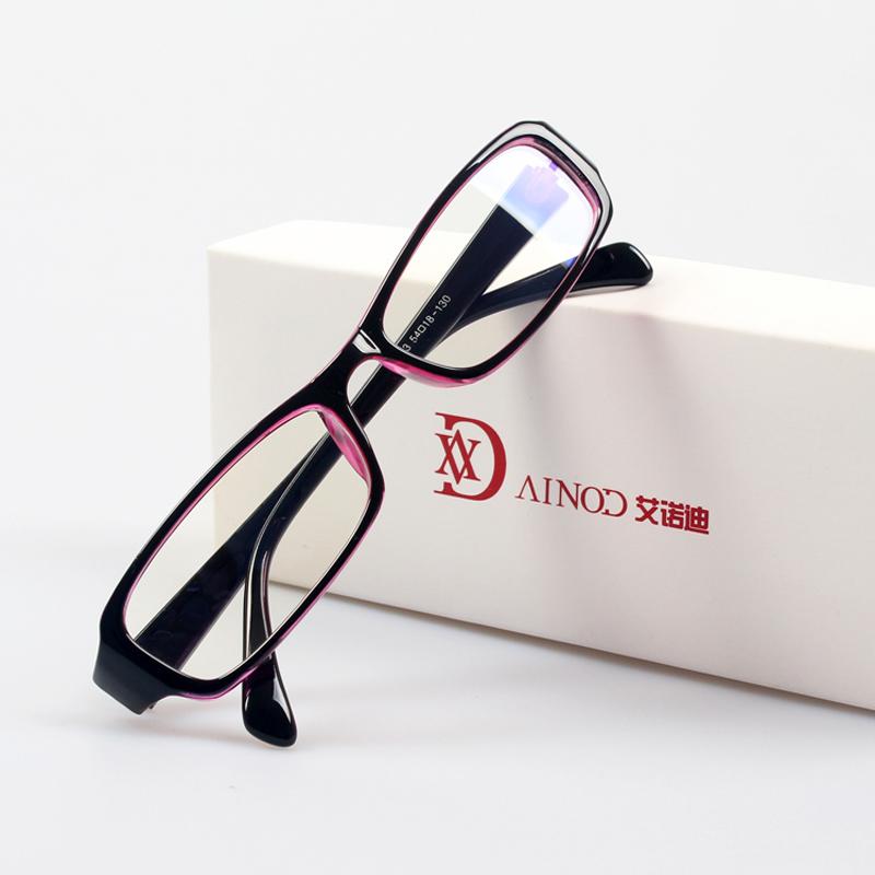 艾諾迪正品防輻射眼鏡潮男女款電腦上網 護目平光 鏡抗疲勞