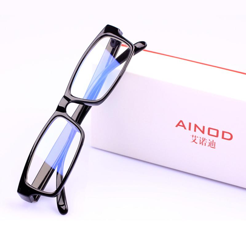 艾諾迪防輻射眼鏡男女款正品電腦鏡抗疲勞眼睛 護目鏡上網