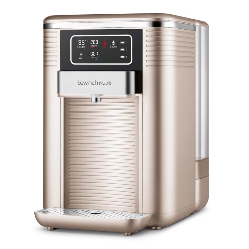 碧云泉R701家用净水一体机直饮加热免装台式反渗透过滤器净饮水机