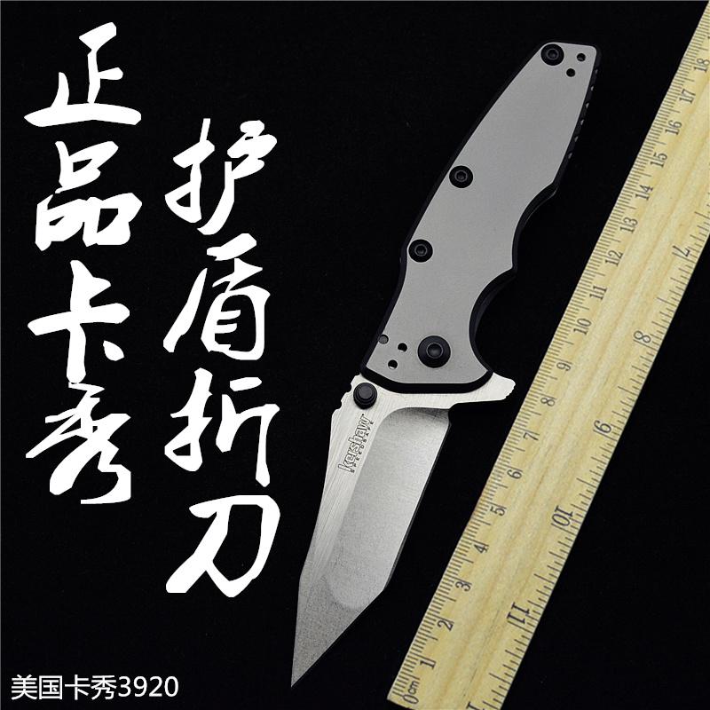 卡秀3920户外折叠刀8Cr13钢柄随身折刀野营垂钓徒步求生工具小刀
