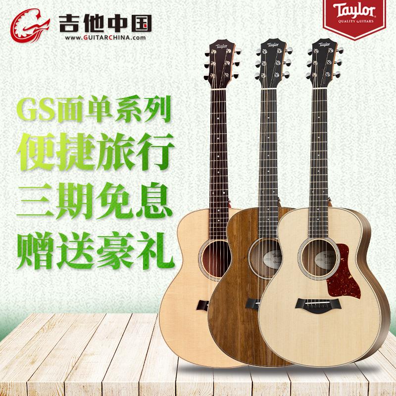 Taylor Taylor GS миниый Mah Koa 38 дюймов перемещает один панель Гитара первоначально ядрового кожуха батареи гитары баллады деревянная