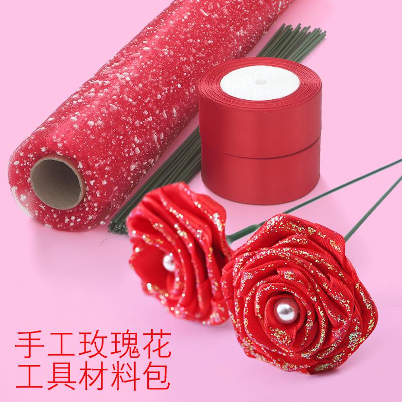 Лента ручной работы DIY роз материалы установите 4CM лента ленты цветочные стержни клеевой пистолет инструмент снег немного пряжи пакет