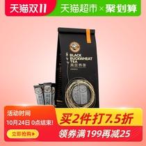 内蒙古高寒山区苦荞麦茶清香型绿色食品100瓶装252g野山荞荞麦茶