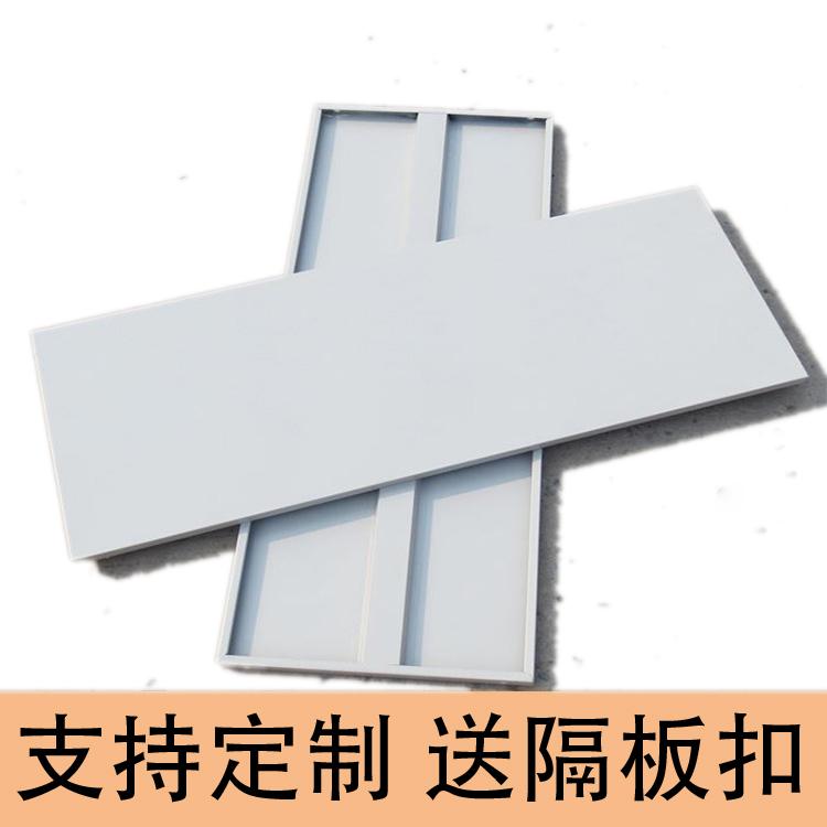 [定做文件柜配件层] панель [铁皮隔] панель [资料档案柜夹层] панель [货架保险柜加隔层] панель