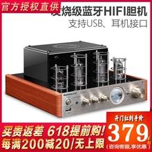 Nobsound/诺普声MS-10D小胆机功放发烧 hifi大功率家用蓝牙电子管