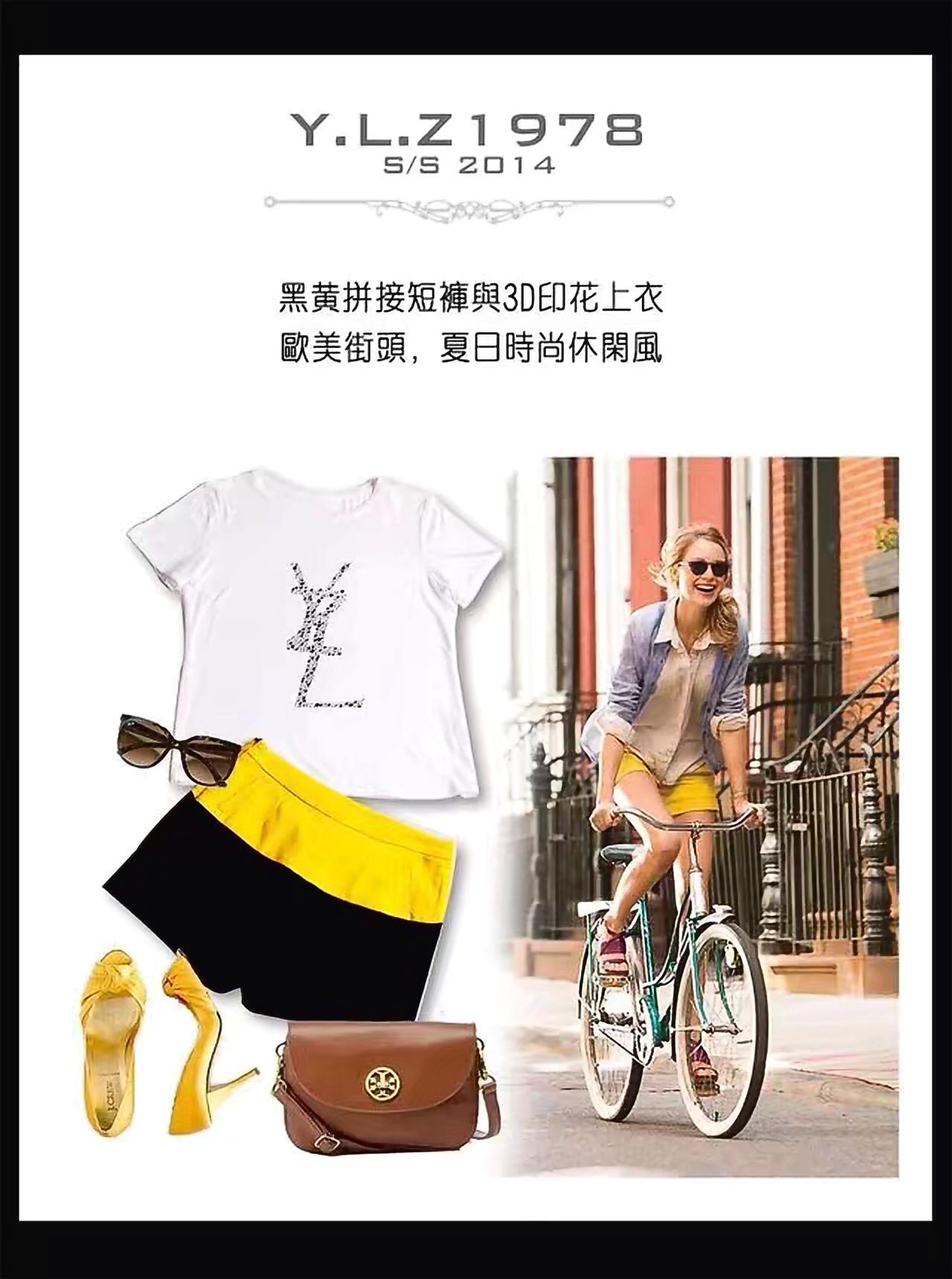 轻奢女装设计师品牌专柜精品撞色拼接短裤090888