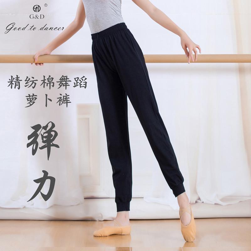 Танец длинные брюки брюки женские практика гонг брюки оболочка сила свободный исцелять брюки харлан брюки редис брюки сильный и красивый форма корпус брюки