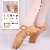 GTD танцевальная обувь Тренировочная обувь балет танцевальная обувь мужской Обувь для когтей кошки для взрослых детские женщина верблюжий Два нижних ботинка ботинки на мягкой подошве