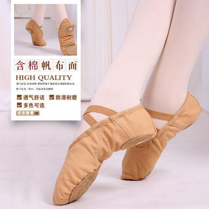 GTD舞蹈鞋练功鞋芭蕾舞蹈鞋男猫爪鞋成人儿童女驼色两底鞋软底鞋
