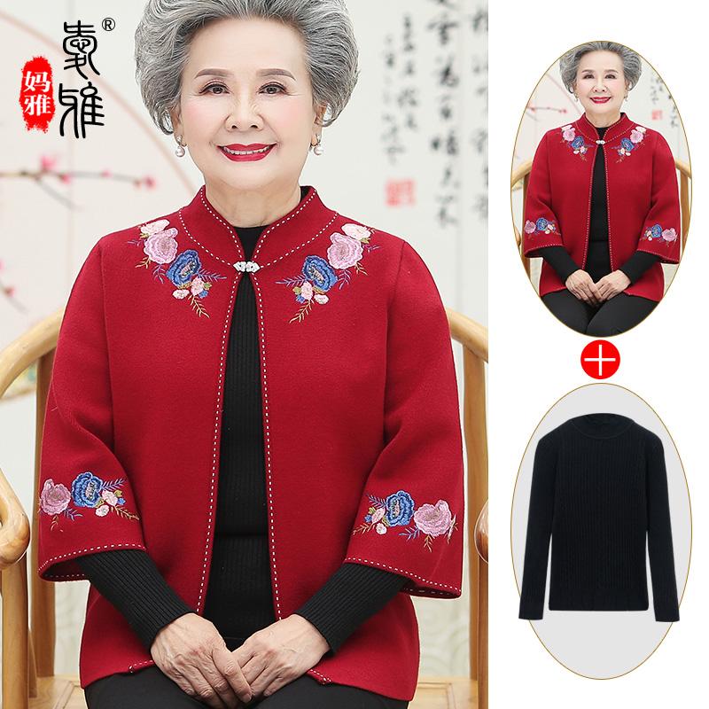 中老年女装奶奶春秋新款绣花针织衫阔太太60岁70老人上衣外套