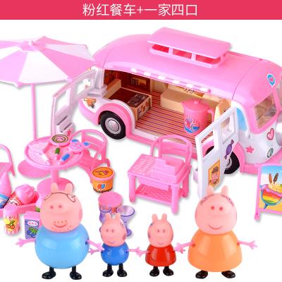 小猪房子玩具佩奇女孩过家家全套佩琪野餐车佩琦一家塑料儿童套装