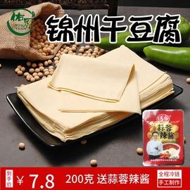 锦州干豆腐东北超薄纯手工卤水千张豆腐皮烧烤串火锅真空豆皮干货图片